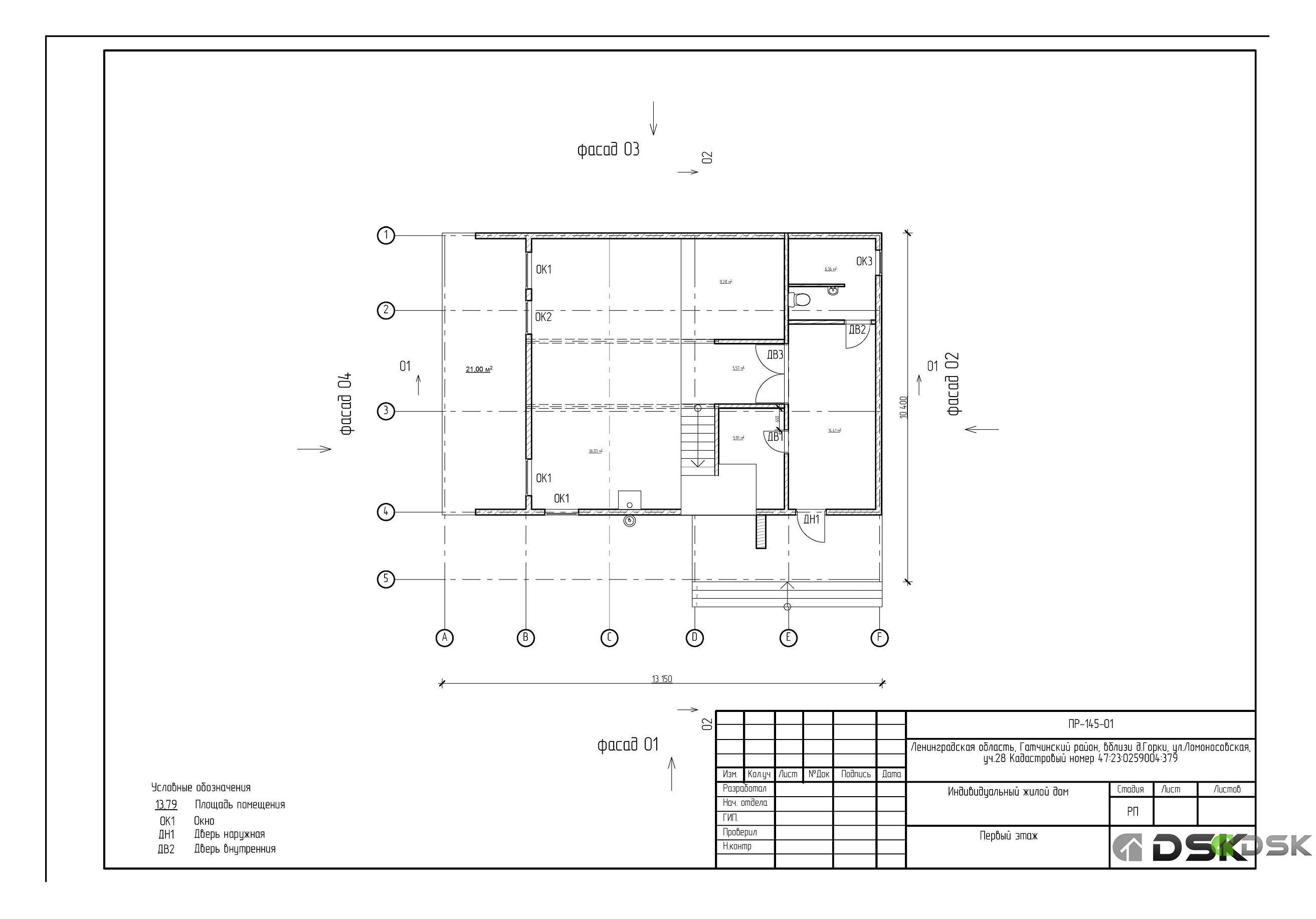 пример строительного проекта